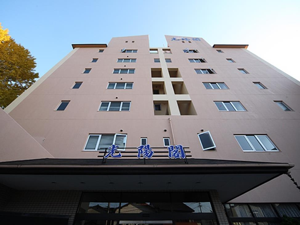 Hotel Koyokaku, Ureshino