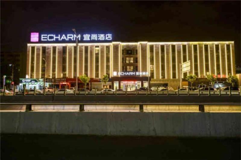 宜尚酒店鄭州會展中心紅專路店