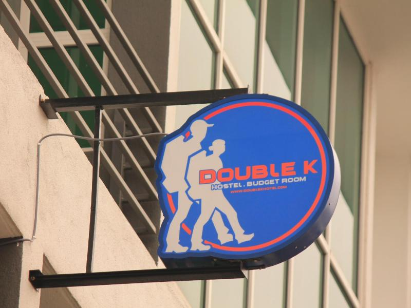 Double K旅館