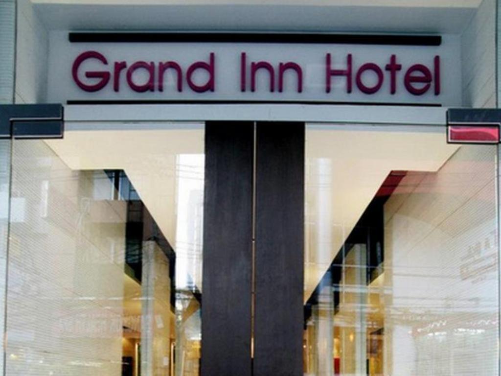 グランド イン ホテル6