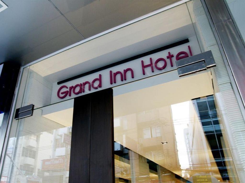 グランド イン ホテル7