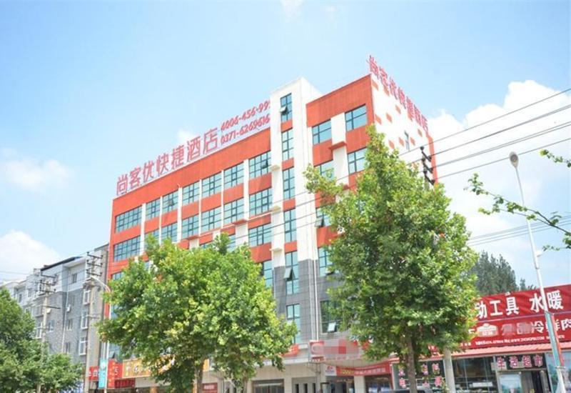 尚客優酒店河南鄭州鄭新路東側店