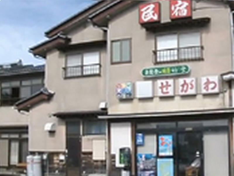 Shimayado Segawa, Nanao
