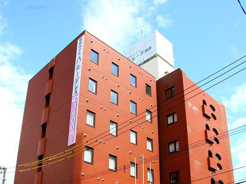 釧路Palude站前飯店