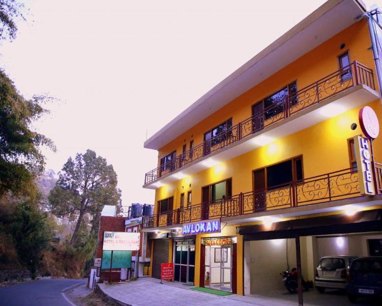 酒店Avlokan