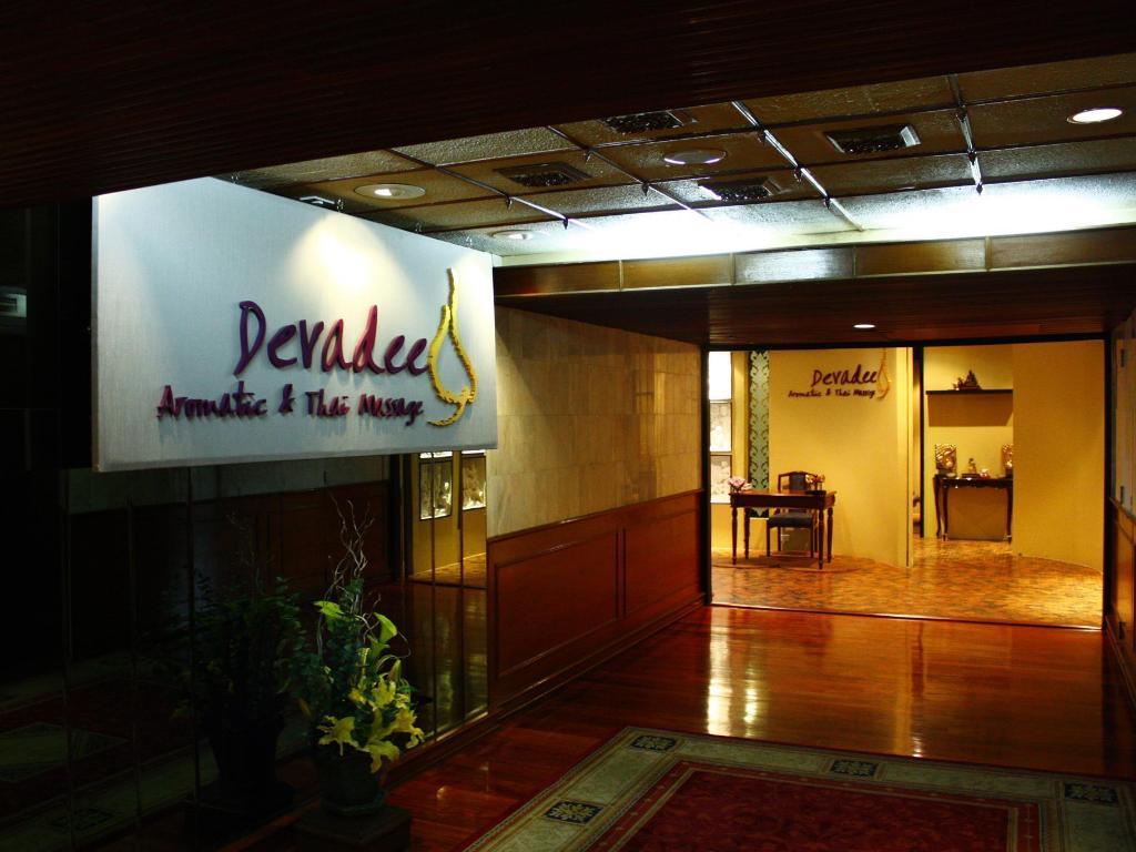 ザ タワナ バンコク ホテル15