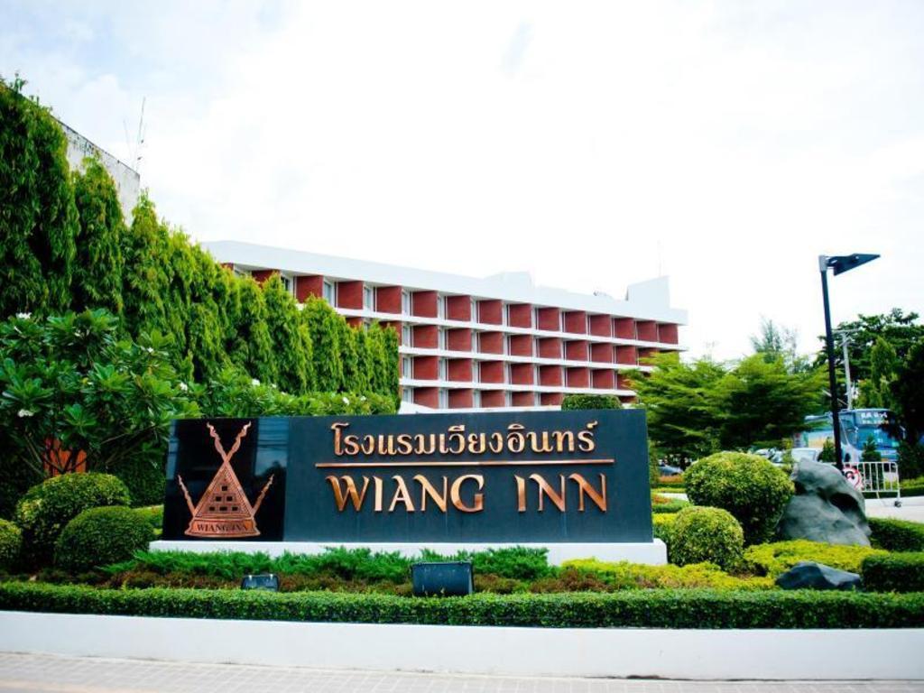 ワイアン イン ホテル1