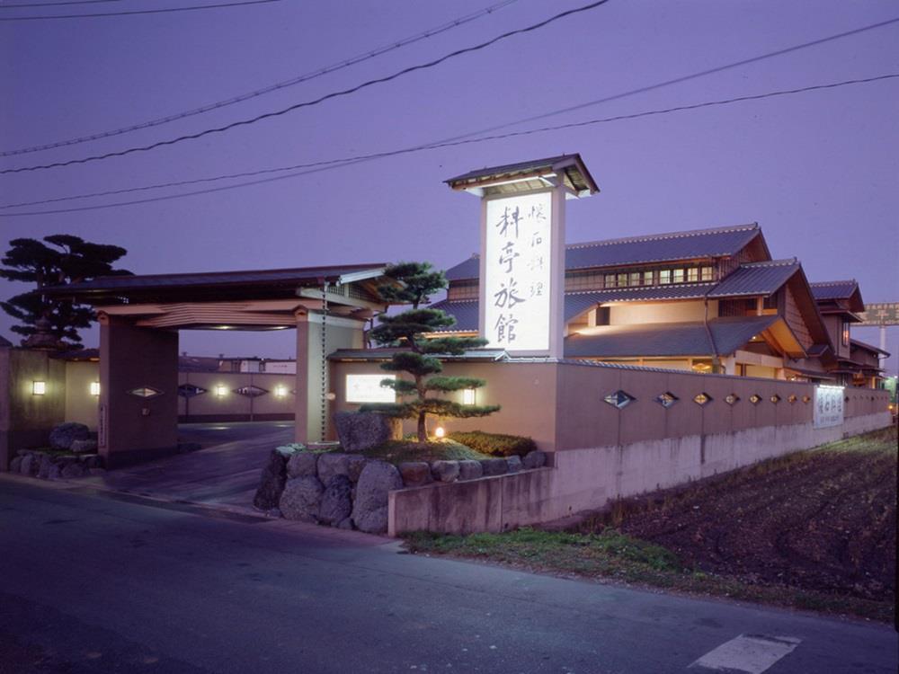 Ryotei Ryokan Kyoheiso, Ise