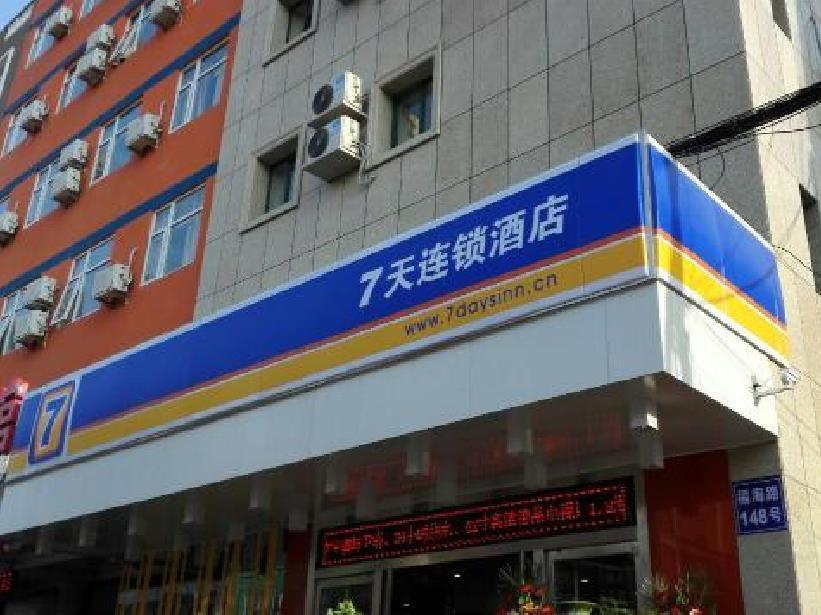 7 Days Inn Rizhao Bus Station Fuhai Road Branch, Rizhao