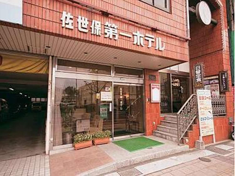 Sasebo Dai-Ichi Hotel, Sasebo