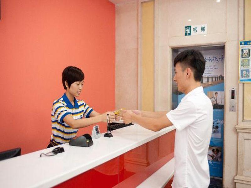 7 Days Inn Guangdong Jieyang Bus Station HuanYu Branch, Jieyang