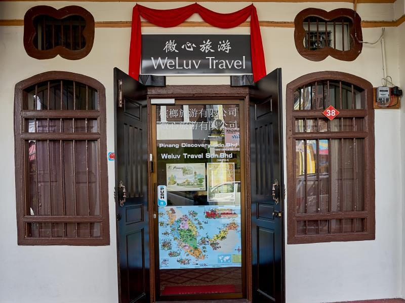 WeLuv Travel Guesthouse
