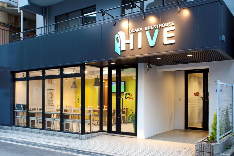 大阪HIVE民宿
