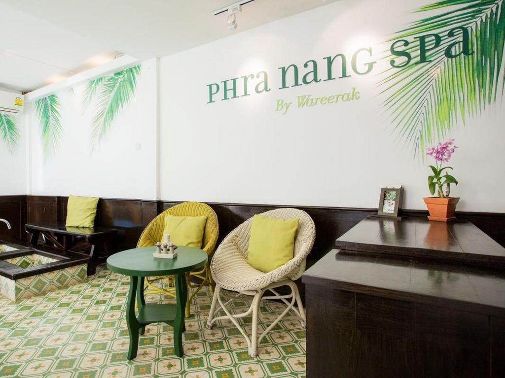 プラ ナン イン ホテル12