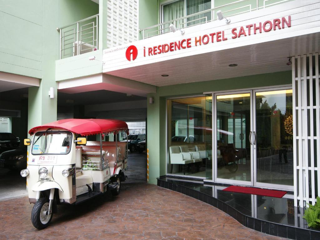 I レジデンス ホテル サトーン4