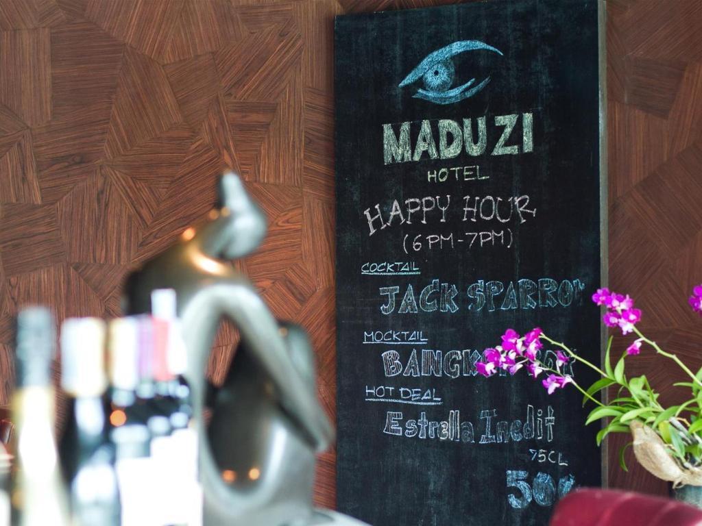 マドゥジ ホテル16