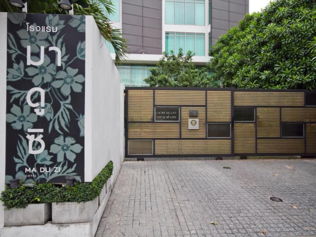 マドゥジ ホテル12