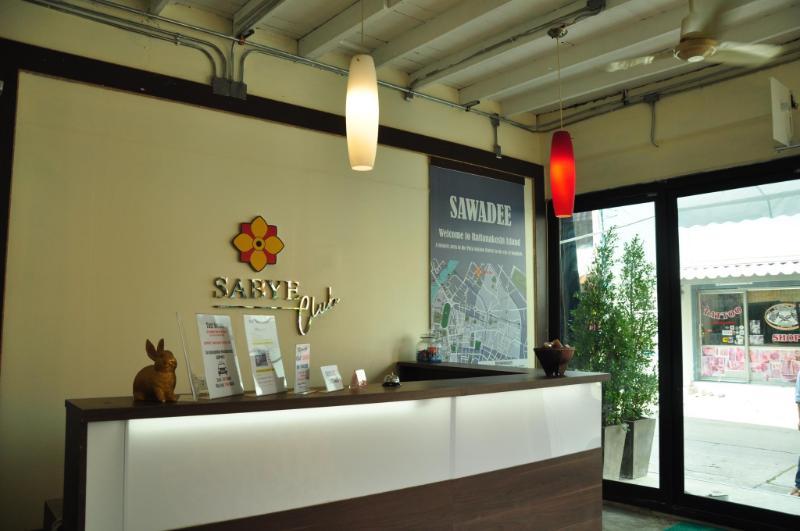 Sabye俱樂部青年旅館