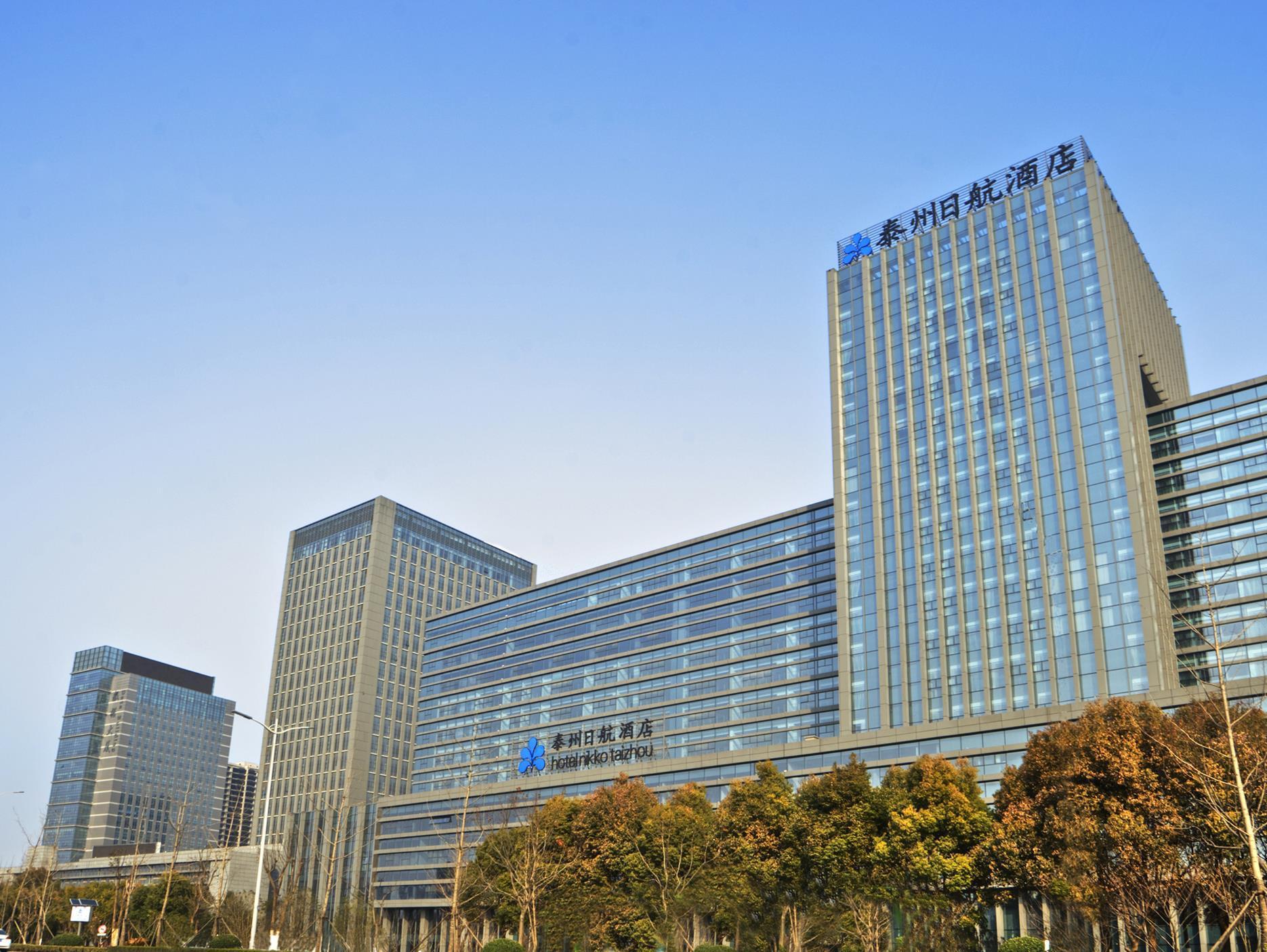 Hotel Nikko Taizhou Jiangsu, Zhenjiang