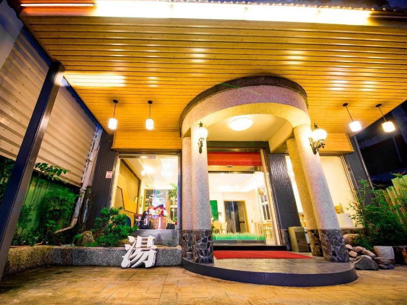 青池人文溫泉旅店