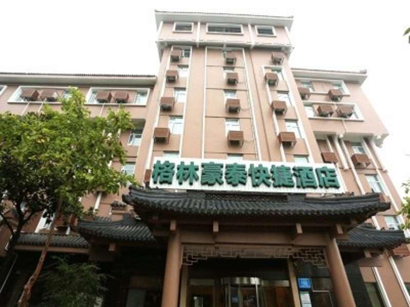 GreenTree Inn Nanjing Gaochun District Old Street Scenic Spot Express Hotel, Nanjing