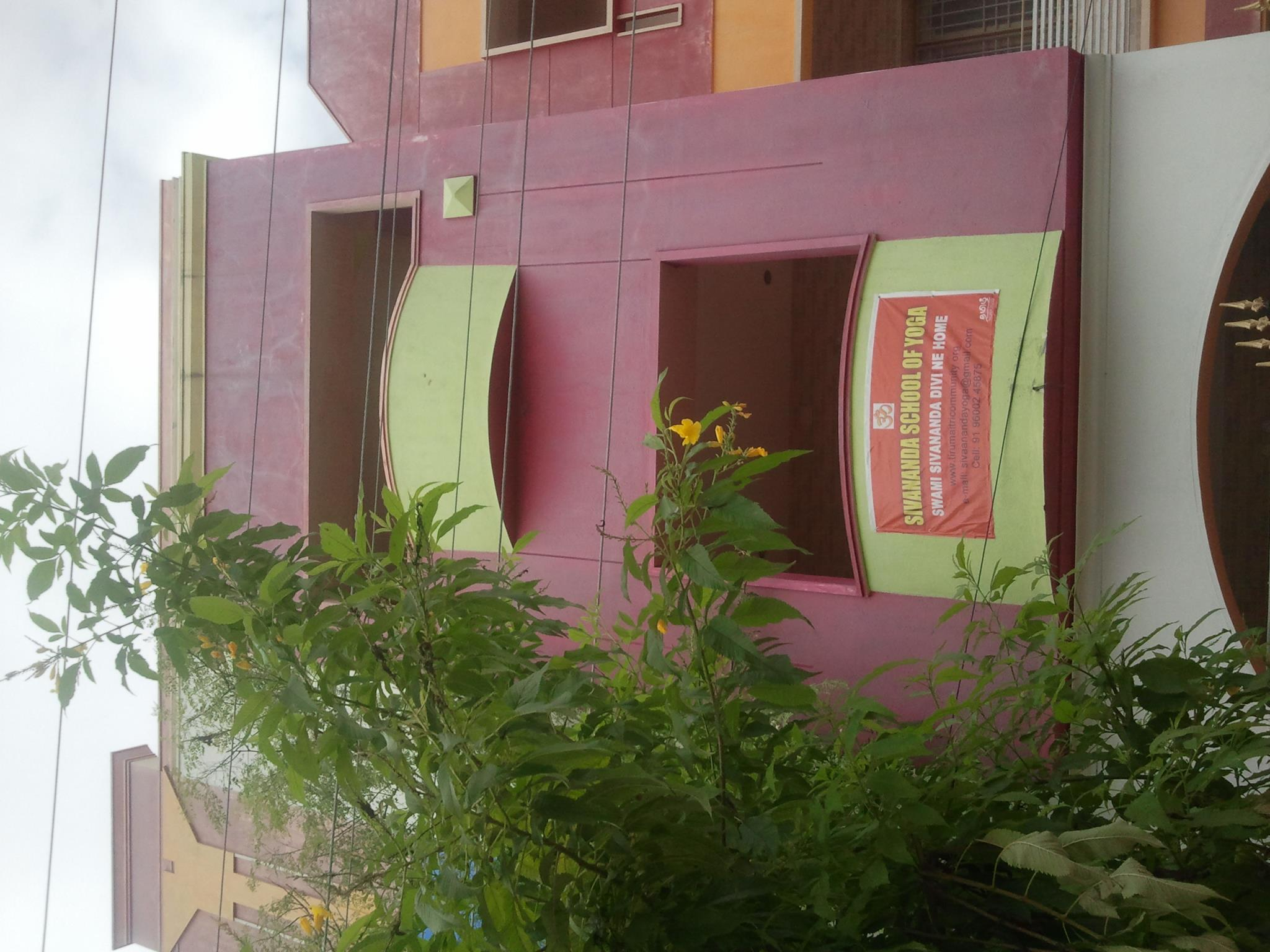 Swami Sivananda Divine Home, Tiruvannamalai