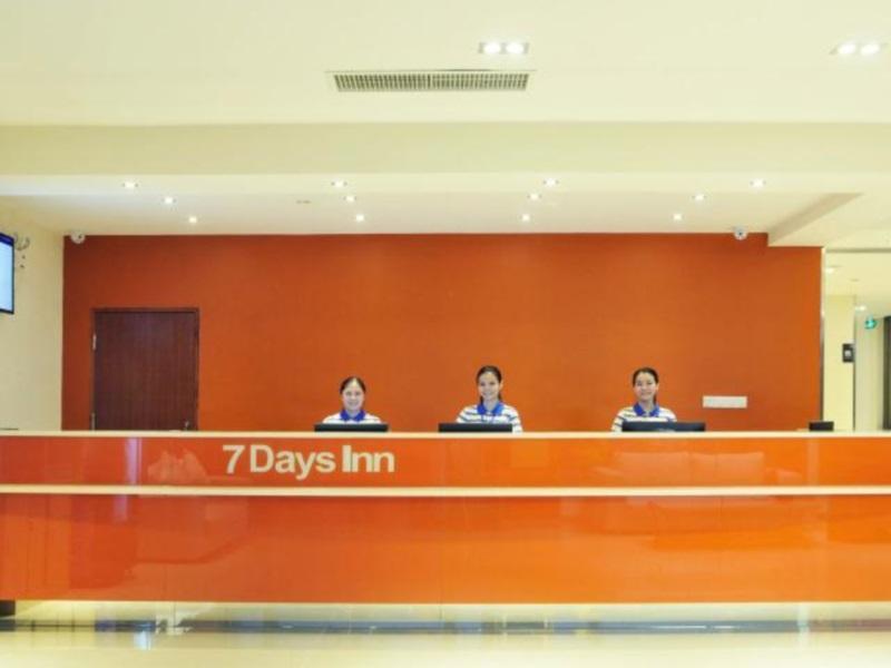7天連鎖酒店廣州從化街口鎮北路店