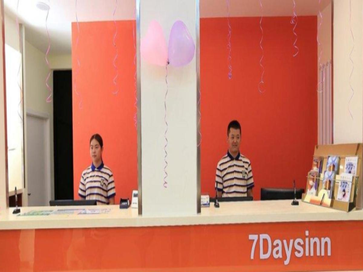 7 Days Inn Xianyang Cinema Cross Central Plaza Branch, Xianyang
