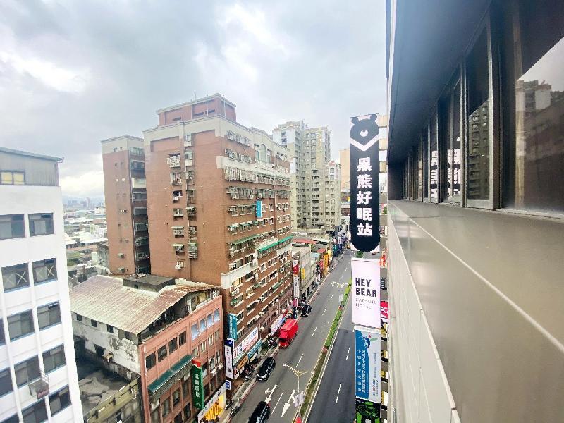 黑熊好眠站旅館 - 台北橋站
