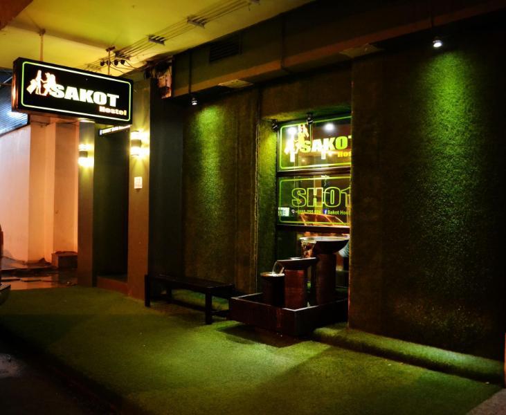 薩科特青年旅館