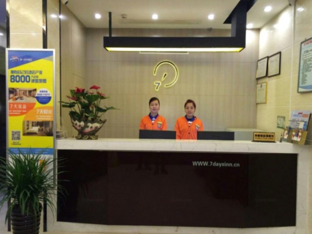 7 Days Inn Bijie Zhi Jin Cheng Guan Branch, Bijie