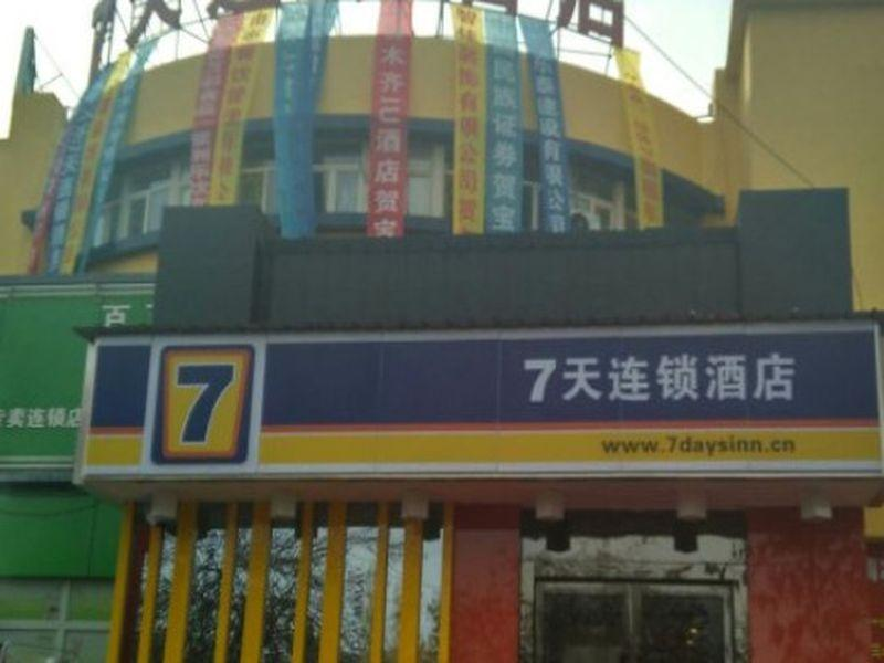 7 Days Inn Urumqi Ka Shi West Road Airport Branch, Ürümqi