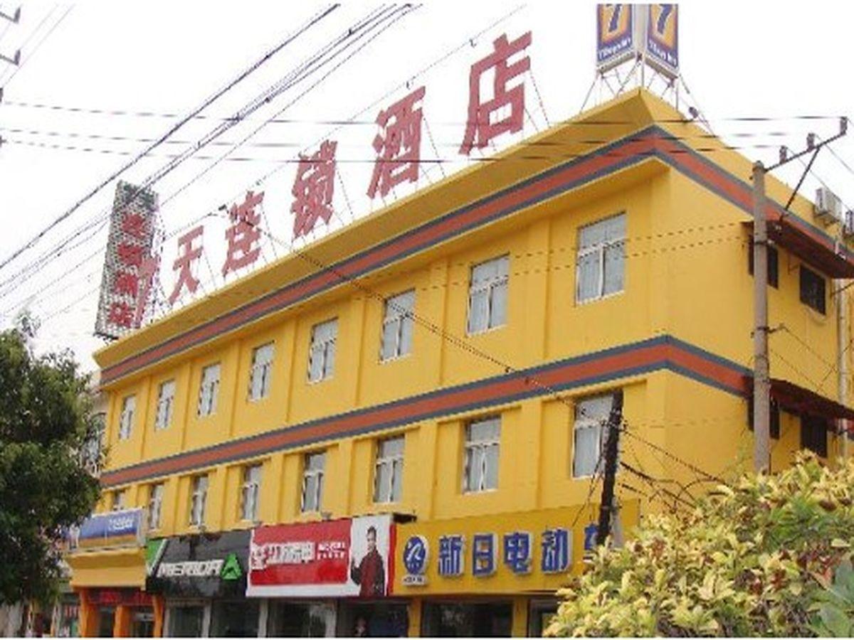 7 Days Inn Heze Caoxian Qinghe Road Branch, Heze