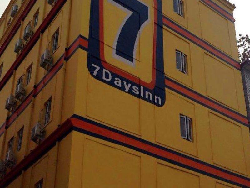 7 Days Inn Xinyang Government Road Branch, Xinyang
