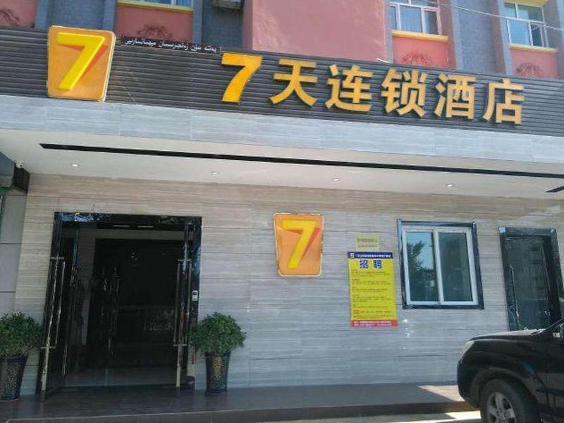 7 Days Inn Turpan Shanshan Ku Mu Ta Ge Desert Branch, Turfan