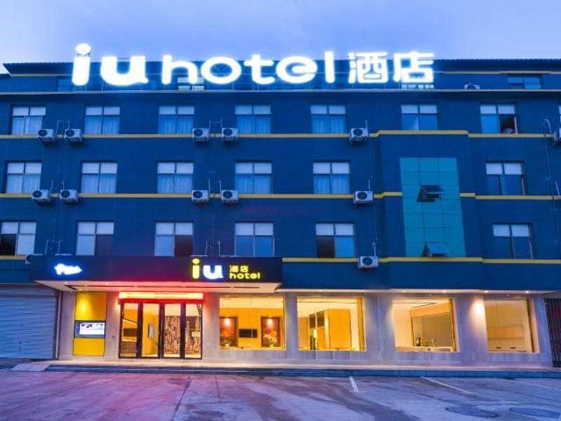 IU Hotel Heze Danyang East Road Branch, Heze