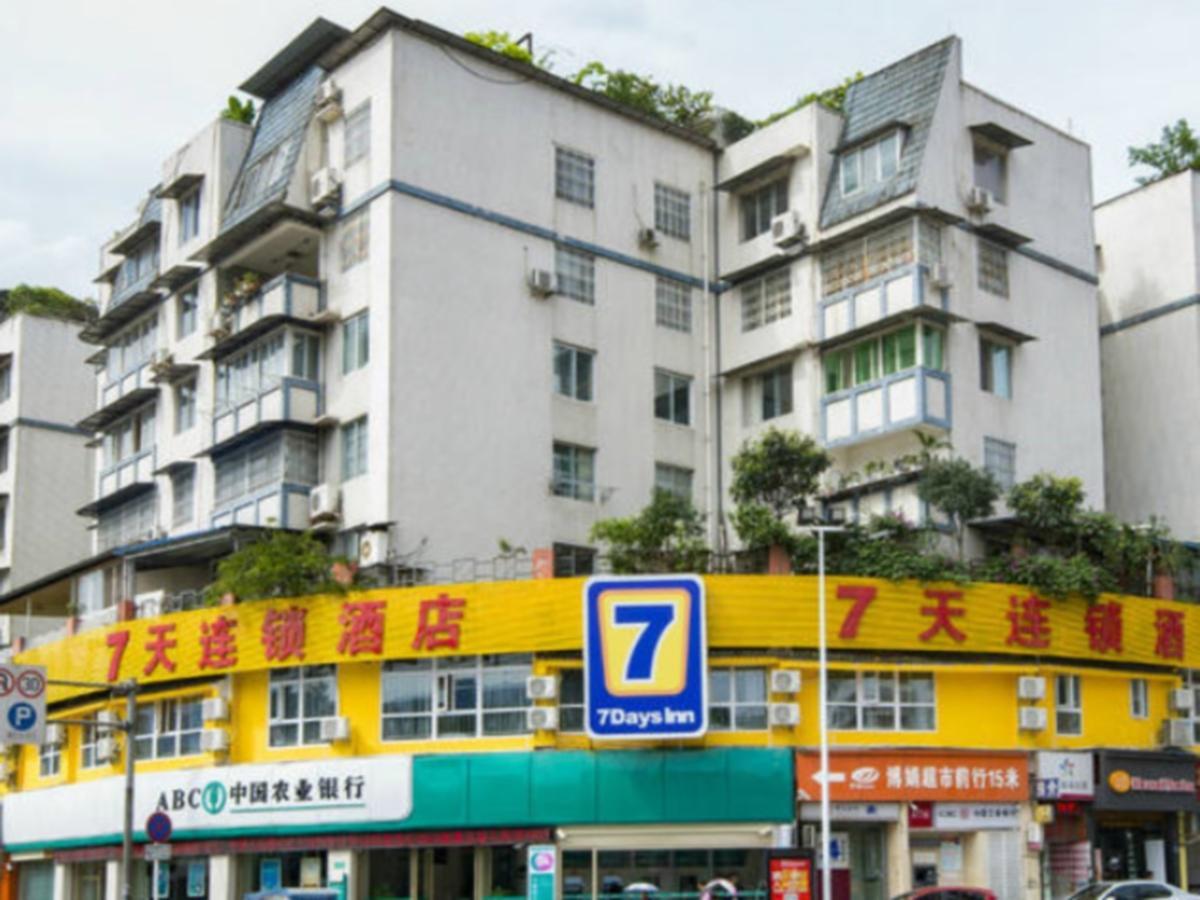 7 Days Inn Ya An Lang Qiao Walk Street Centre Branch, Ya'an