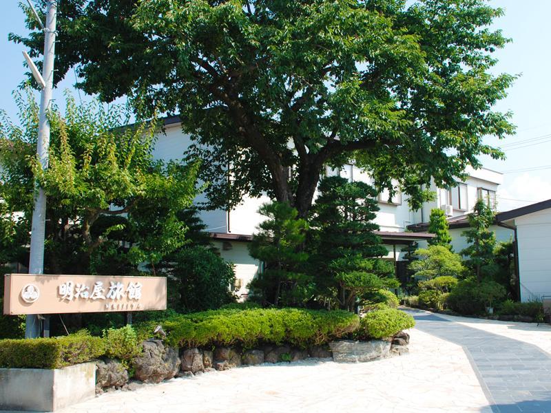 Meijiya Ryokan, Miyota