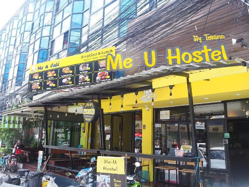 Me U青年旅館