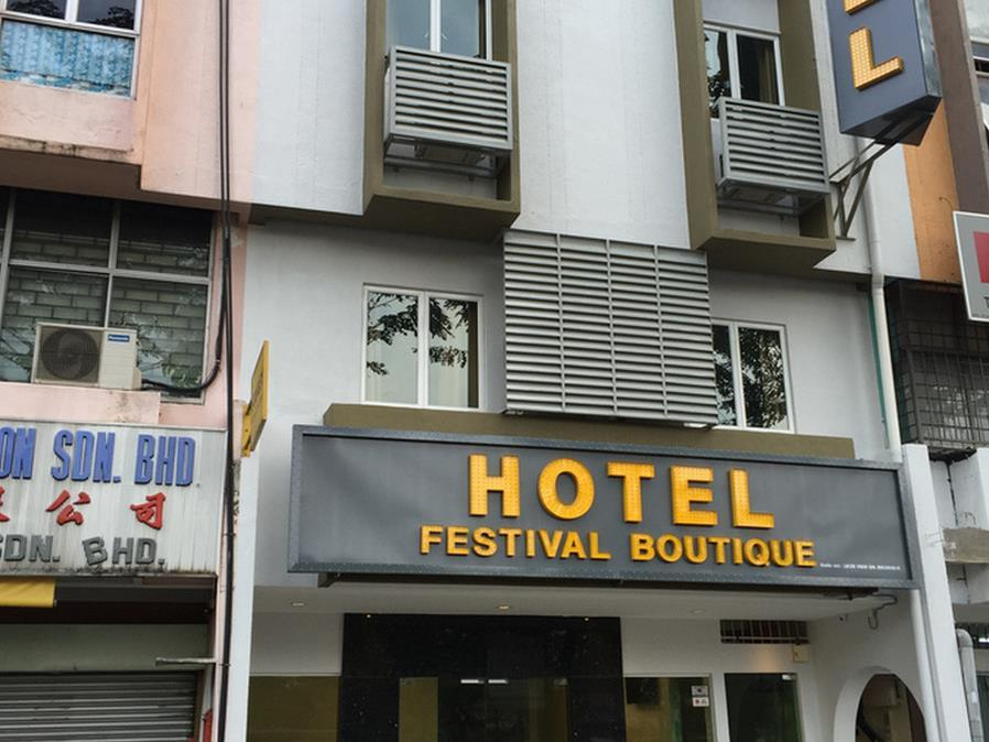 Festival Boutique Hotel @ Kampung Pandan, Kuala Lumpur