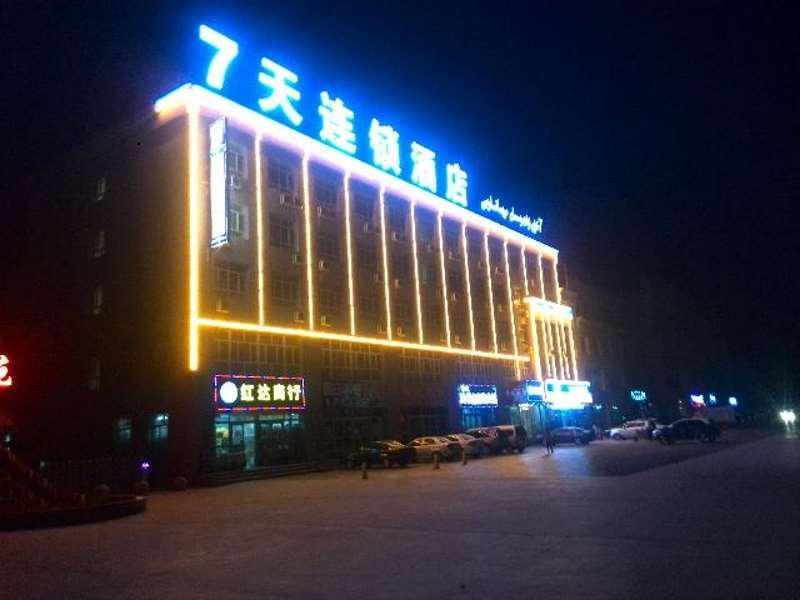7 Days Inn Aksu Awen Road Branch, Aksu