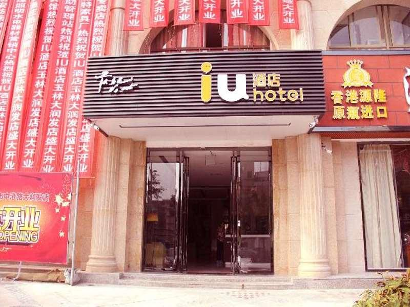 IU Hotel Yulin Zhonggang Road Darunfa Branch, Yulin