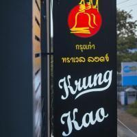 Krungkao Traveller Lodge, Phra Nakhon Si Ayutthaya