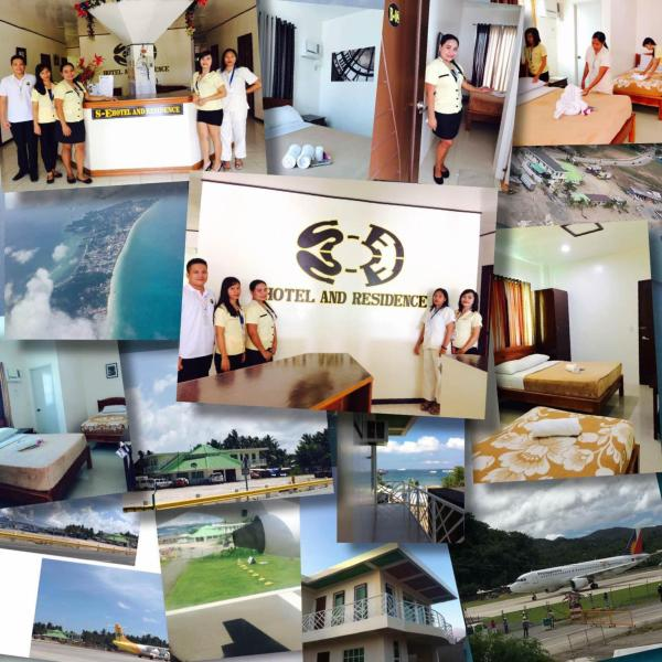 S-E飯店公寓