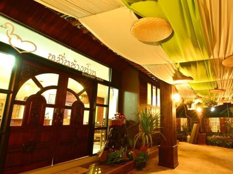 Muen Chang Nan Boutique Hotel, Muang Nan