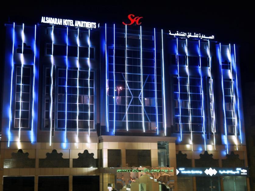 Al Sadarah Hotel Apartments, Sohar