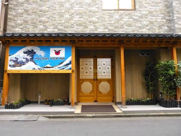 Holiday View Inn, Nakano