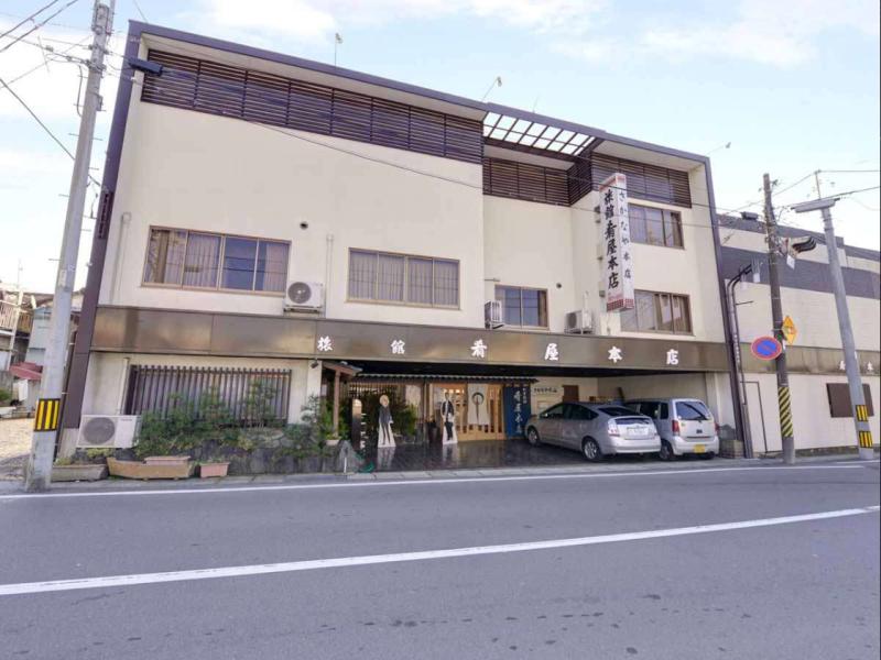 Ryokan Sakanaya Honten, Ōarai