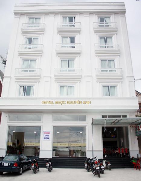 大叻玉阮映飯店