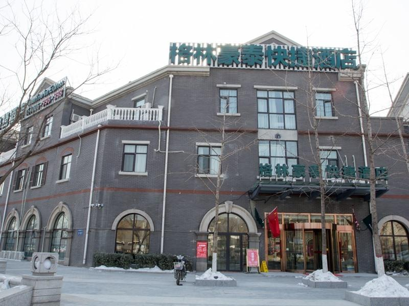 GreenTree Inn Hebei Tangshan Nanhu Lake Express Hotel, Tangshan